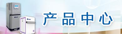 超纯水机纯水机选型指南
